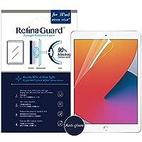 RetinaGuard アンチグレア&アンチブルーライトスクリーンプロテクター 2020 iPad 8/2019 iPad 7th (10.2インチ) SGSとIntertekテスト済み 過度の有害なブルーライトをブロック 目の疲れを軽減