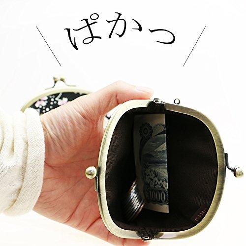 [ワトナ]ちりめんがま口3.3寸丸形小銭入れ(32唐草模様緑)