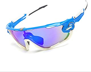 Fashion Outdoor Riding Glasses Male and Female General Goggles Polarized Sunglasses Retro (Color : Blue)