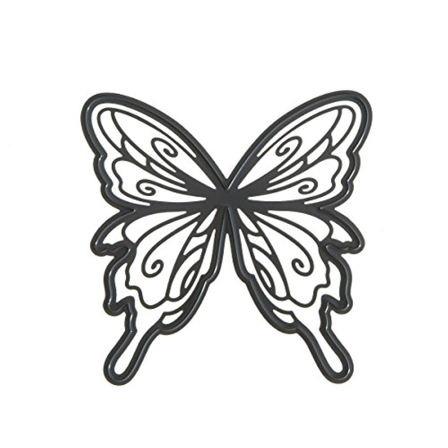 Darice Die Cut Stainglass Butterfly atmndn7052828