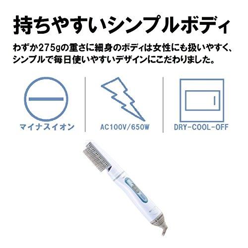 コイズミマイナスイオンカーリングドライヤーブルーKHC-5703/A
