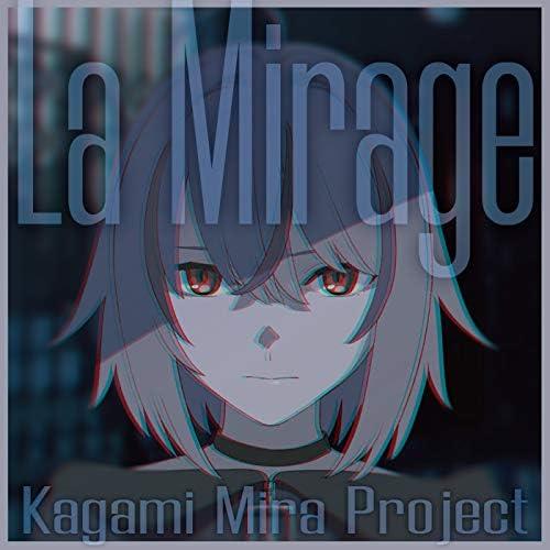 Mira Kagami