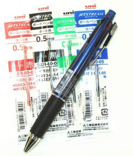 Uni-ball Jetstream 4&1 4 Color 0.5 Mm Ballpoint Multi Pen(msXe510005.9)+ 0.5 Mm Pencil(navy Body) & 4colors Ink Pens Refills Value Set(with Our Shop Original Description of Goods)