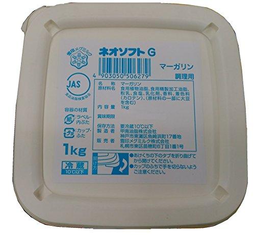 Y506279 雪印メグミルク ネオソフトG マーガリン 調理用 1kg