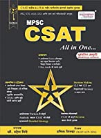 MPSC CSAT All in One 2nd Edition 2020