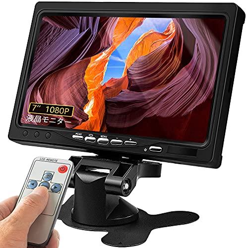 [178°全画面モニター] 7型1080P IPSディスプレイ(1024×600) LCD小型ディスプレイ Raspberry Pi小型モニター HDMI VGA AVポート 監視カメラ/DSLR/PC/DVD用 スピーカー内蔵 Raspberry Pi (Raspberry Pi) 4 4b 3B+ 3b 2b 日本語マニュアルで対応