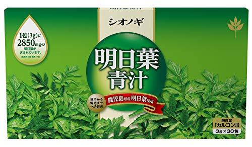 明日葉青汁<顆粒タイプ>30包<3g×30包入り(1日の目安:1~2包)>