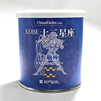 誕生日プレゼント 神戸珈琲 ドリップコーヒー KOBE十二星座ブレンドタイム(ハウスブレンド)90g(みずがめ座)