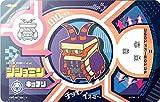 カミワザワンダ KWC-05 カミワザ プロカ  HD ファイル_02