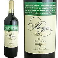 マヨール・デ・オンダーレ 2013 ボデガス・オンダーレ スペイン 赤ワイン 750ml【納期:3日~約3週間後に発送】