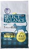 SELECT BALANCE(セレクトバランス) キャットフード アダルト 1才以上の成猫用 毛玉対策 小粒 2kg 1袋 ベッツ・チョイス・ジャパン