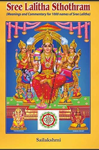 Sree Lalitha Sthothram (English Edition)