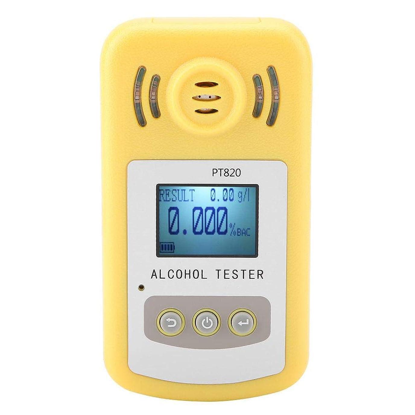 知らせるはっきりしない割り当てアルコール検知器 呼気アルコールチェッカー アルコールテスター 飲酒検知器 ブレスチェッカー テスト範囲0-0.5%BAC 飲酒運転防止 飲み過ぎ防止