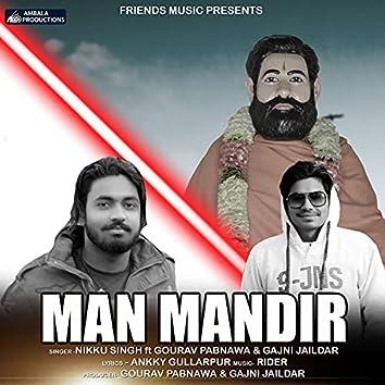 Man Mandir Guru Barmhanand Ji