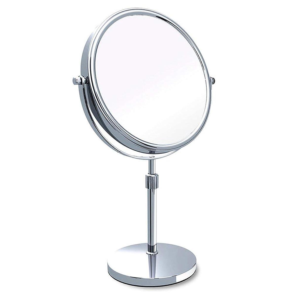 もし静けさ葉化粧鏡円形両面3x倍率HDバニティミラーシェービングミラー360°;自由に回転する調整可能な高さ(シルバー)(サイズ:A)