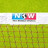 Vermont Badminton Netze – Turnierklasse Badmintonnetze