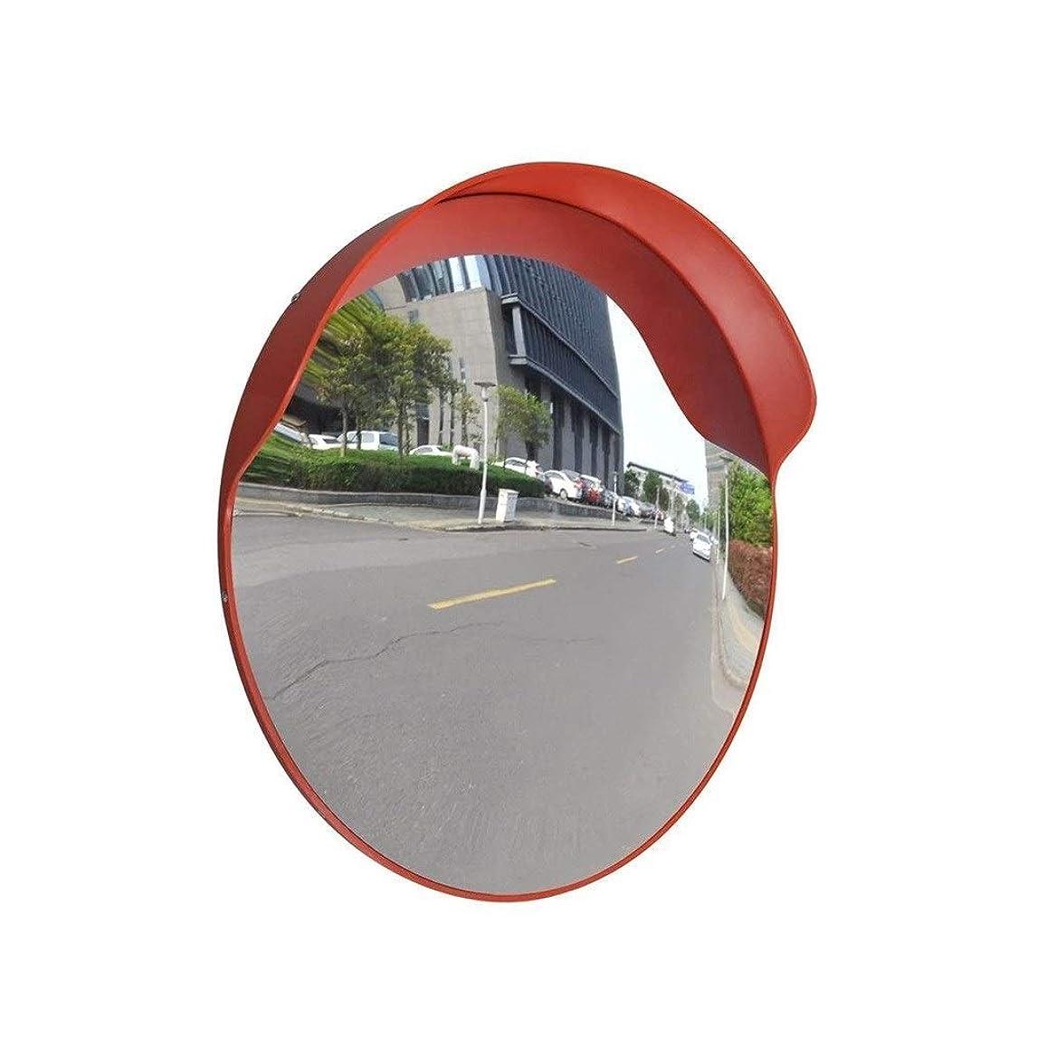 のため残酷なグラフ45-120CM交通広角レンズ、耐候性耐久性交通ミラーVillage Road Convexセーフティミラーカーターニングミラー(サイズ:80CM)
