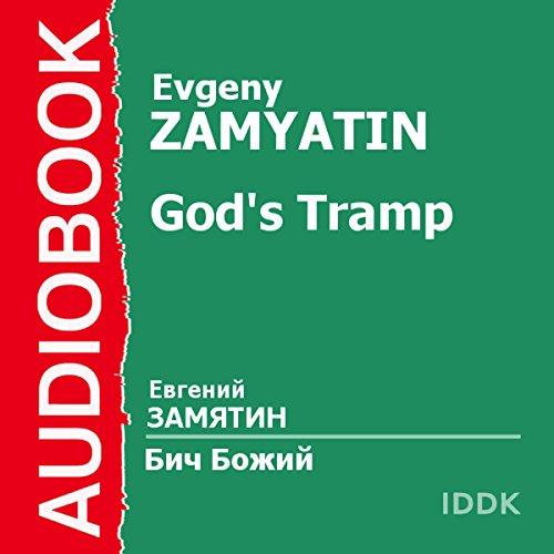 God's Tramp audiobook cover art