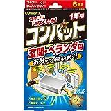 KINCHO コンバット ゴキブリ殺虫剤 屋外用(玄関 ベランダ) 1年用 6個入