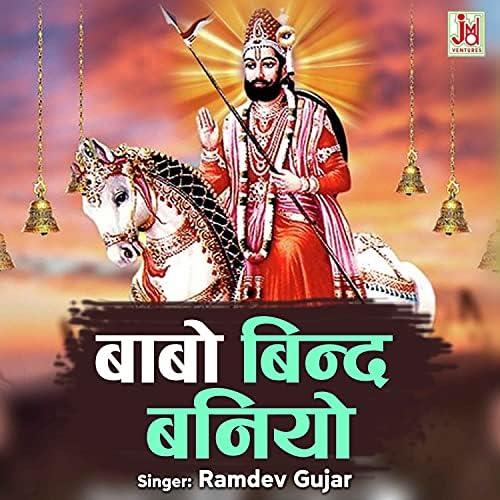 Ramdev Gujar