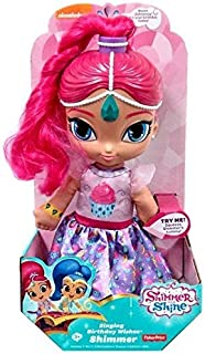 FISHER PRICE SHIMMER AND SHINE SINGING BIRTHDAY WISHES- SHIMMER