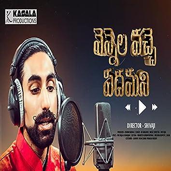 Vennela Vacche Padhamani Original Telugu Soundtrack (feat. PVR Raja)