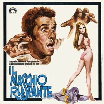 Il maschio ruspante (Original Motion Picture Soundtrack)