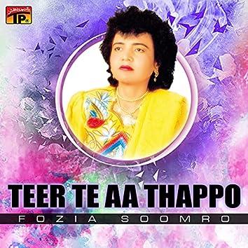 Teer Te Aa Thappo