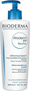 Bioderma Atoderm PP Balm for Very Dry or Sensitive Skin