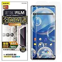 エレコム AQUOS R6 フィルム フルカバー 衝撃吸収 透明 指紋防止 高光沢 PM-S211FLFPRG