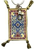 Disney Parks Keychain - Aladdin Magical Carpet
