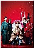 大河ドラマ 平清盛 総集編 [Blu-ray]