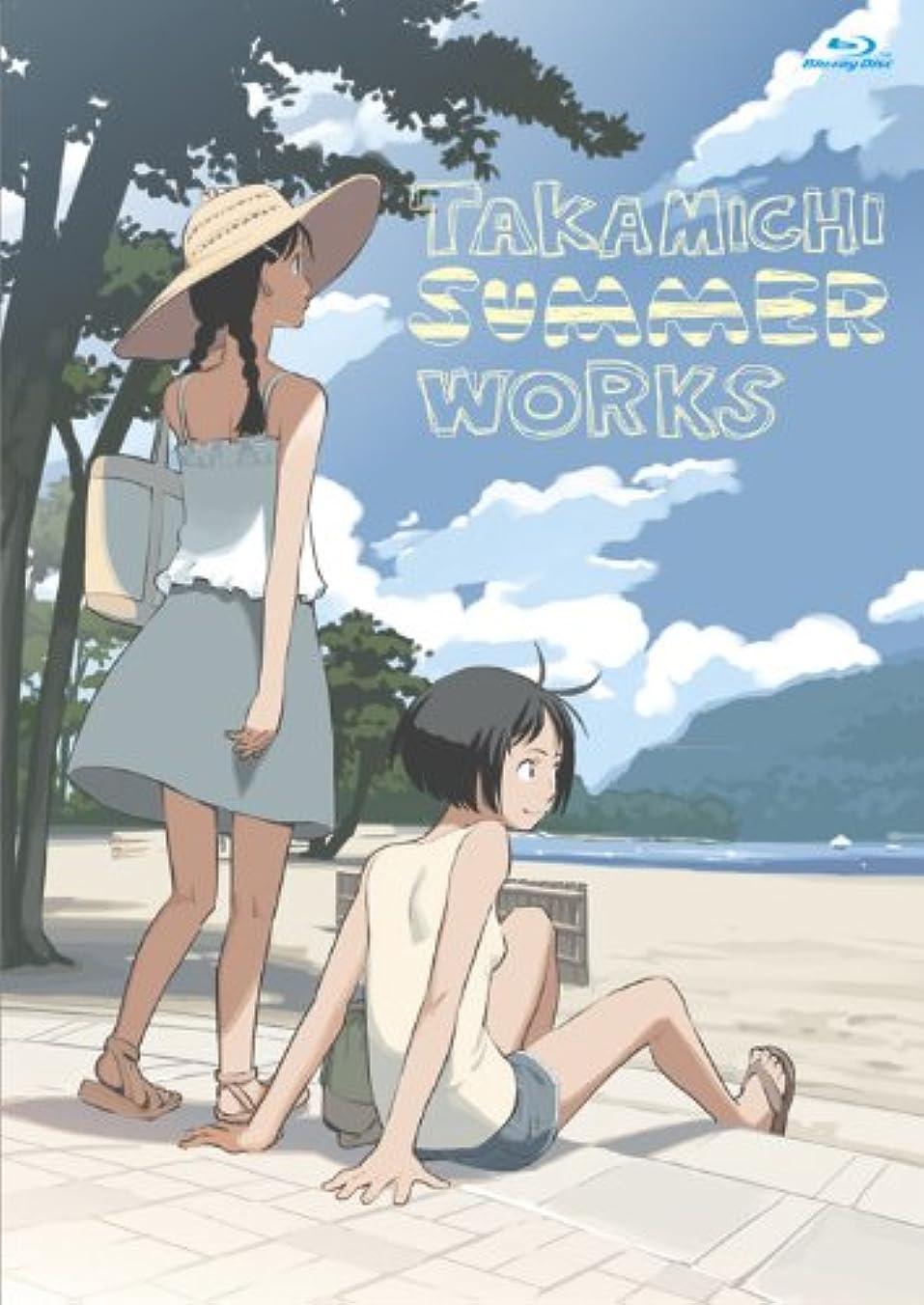 大工文法チャンピオンTAKAMICHI SUMMER WORKS 初回限定版 (Blu-ray)