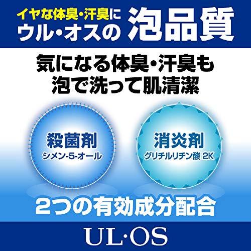 大塚製薬UL・OS(ウル・オス)薬用スキンウォッシュ500ml【医薬部外品】