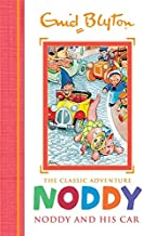 Noddy and His Car: Book 3 (Noddy Classic Storybooks)