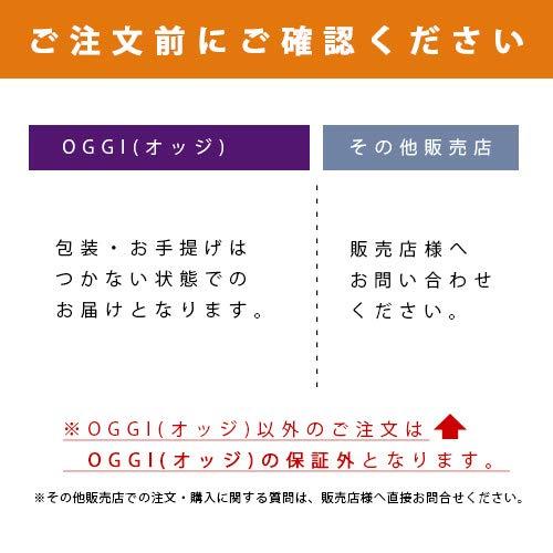 OGGI(オッジ)『ガトーショコラ』