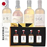 Coffret whisky japonais - meilleur whisky du japon en flacon de 50ml, Miyagikyo Single Malt, Nikka Coffey Malt, Yoichi Single Malt, Kirin Fuji Sanroku.
