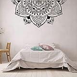 Half Mandala Wall Decal Meditation Style Bedroom Mural Mural Yoga Studio Mandala Car Window Sticker Decal 57 * 28cm