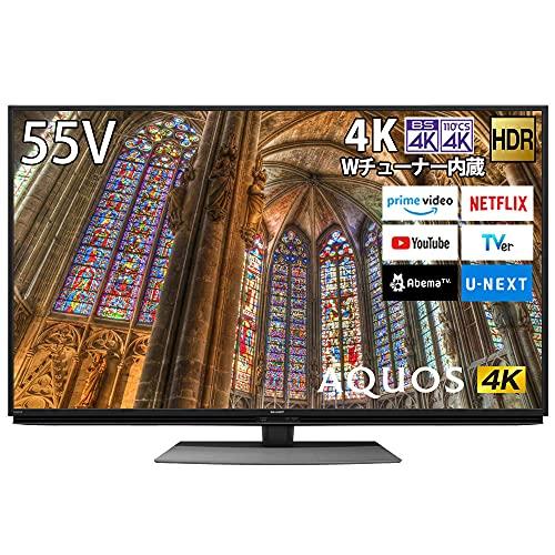 シャープ SHARP 4K チューナー内蔵 液晶 テレビ Android TV HDR対応 AQUOS 55V型 4T-C55BL1