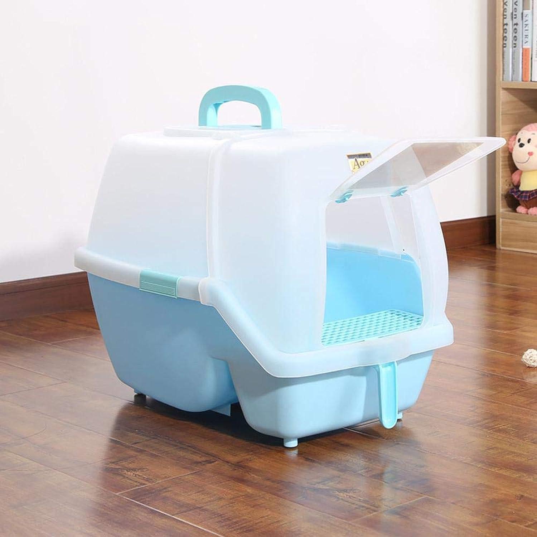 Axiba Pet toilet Super Daquan closed cat toilet pet sand basin Pet sanitary ware