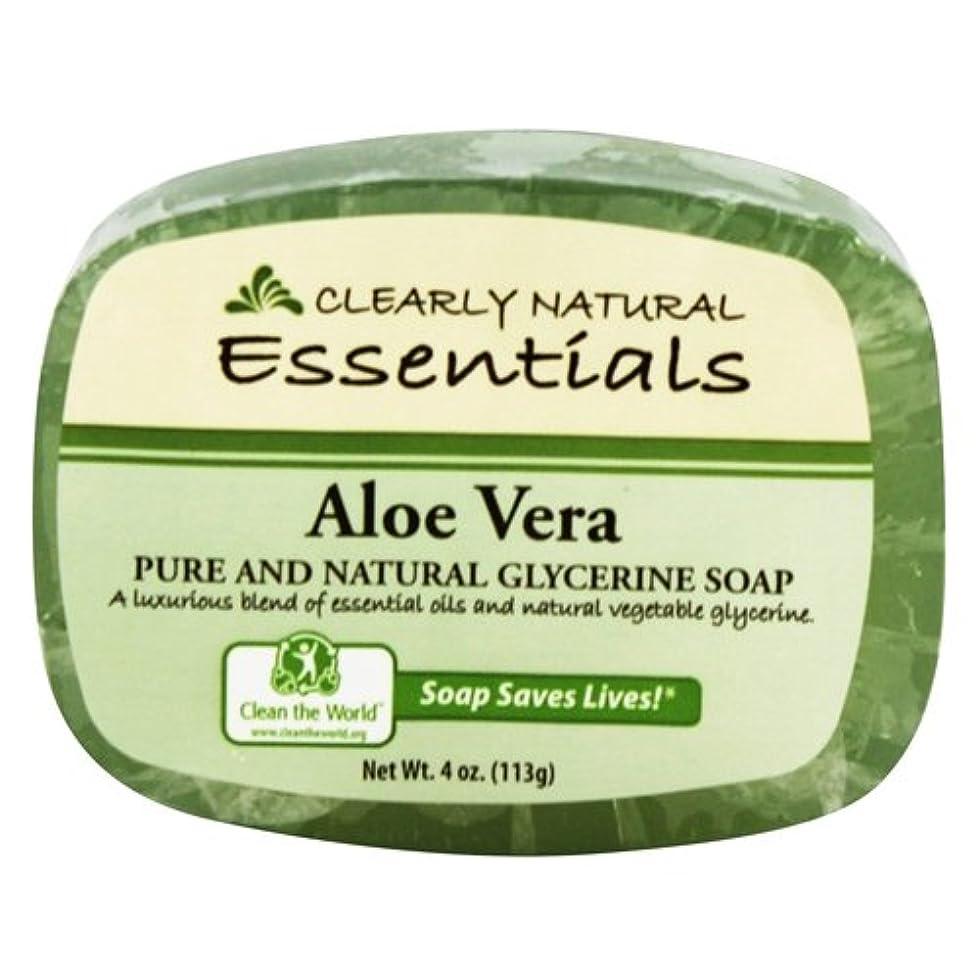 スペイン語なめらか騒ぎClearly Natural - グリセリン石鹸アロエベラ - 4ポンド