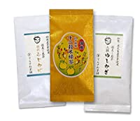 てらさわ茶舗 熊本茶&知覧茶・鹿児島茶&静岡茶飲み比べセット・上撰ゆしかざ 特撰ふじかぜ 十二穀米緑茶 3袋セット