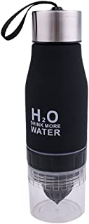 650ml H2O Water Bottle Portable Health Juice Lemon Fruit Infuser Squeezer Cup - Create Your Own Naturally Flavored Fruit Infused Water, Juice, Iced Tea, Lemonade & Sparkling Beverages, Black by Gossip Boy