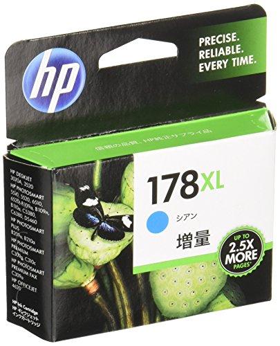 ヒューレット・パッカード HP178 プリンタインク 増量(シアン)HP178XL CB323HJ