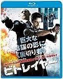 ビトレイヤー ブルーレイ&DVD (初回限定生産) [Blu-ray] image