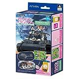 ガールズ&パンツァー アクセサリーセット for PlayStation Vita (PCH-2000シリーズ専用)