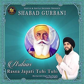 Rasna Japati Tuhi Tuhi (Shabad Gurbani)