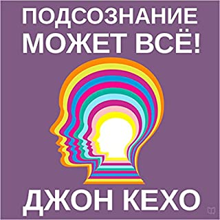 Mind Power [Russian Edition] Titelbild