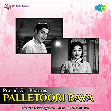 Palletoori Bava (Original Motion Picture Soundtrack)