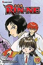 RIN-NE, Vol. 19 by Rumiko Takahashi (2015-11-10)